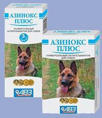 Какие бывают глистогонные средства для собак?