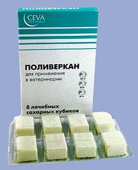 таблетки от ленточных глистов для человека